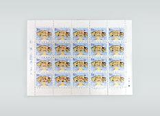切手シートに該当するもの